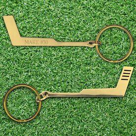 Engraved Hockey Goalie Stick Brass Keychain
