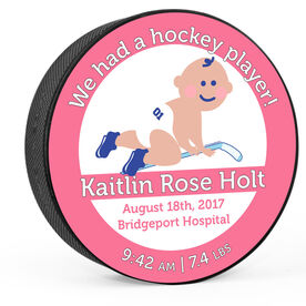 Personalized Illustrated We Had A Hockey Girl Birth Announcement Hockey Puck