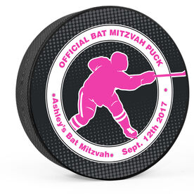 Personalized Player's Official Bat Mitzvah Hockey Puck