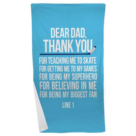 Hockey Beach Towel Dear Dad