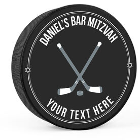 Personalized Bar Mitvah with Crossed Sticks Hockey Puck