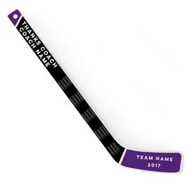 Personalized Knee Hockey Player Stick Thanks Coach with Team Name