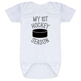 Hockey Baby One-Piece - My First Hockey Season