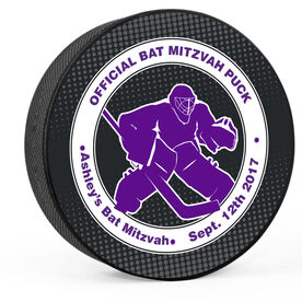 Personalized Goalie's Official Bat Mitzvah Hockey Puck