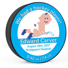 Personalized Hockey Puck Illustrated We Had A Hockey Boy