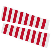 Printed Arm Sleeves - Candy Cane Stripes