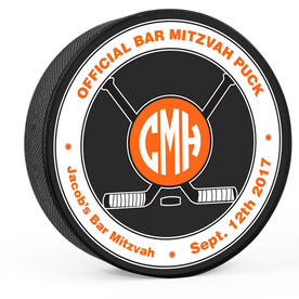 Personalized Monogram Official Bar Mitzvah Hockey Puck