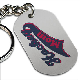 Hockey Mom Printed Dog Tag Keychain