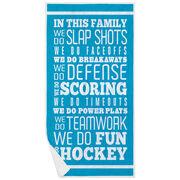 Hockey Premium Beach Towel - We Do Hockey