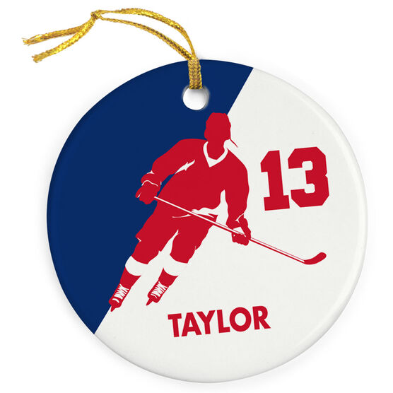 Hockey Porcelain Ornament Personalized Hockey Silhouette