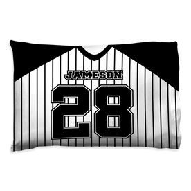 Baseball Pillowcase - Jersey Number Pin Stripes