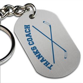 Thanks Coach With Hockey Crossed Sticks Printed Dog Tag Keychain