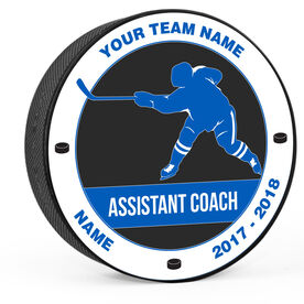 Personalized Team Awards Hockey Puck