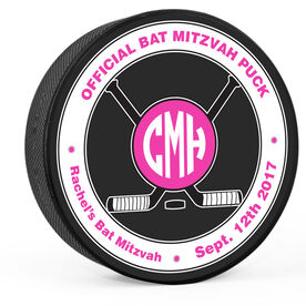 Personalized Monogram Official Bat Mitzvah Hockey Puck