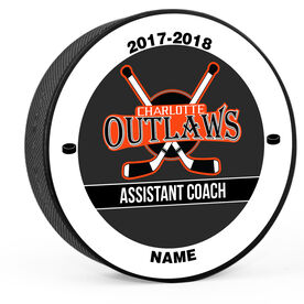 Personalized Team Awards with Logo Hockey Puck