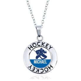Hockey Circle Necklace - Goalie Silhouette With Name
