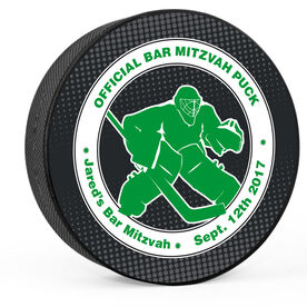 Personalized Goalie's Official Bar Mitzvah Hockey Puck