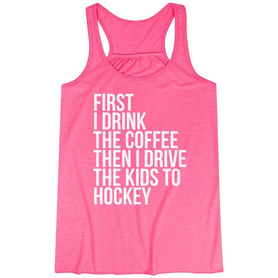 Hockey Flowy Racerback Tank Top - Then I Drive The Kids To Hockey