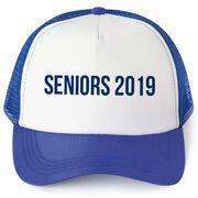 Personalized Trucker Hat - Custom Text