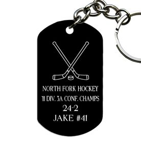 Engraved Personalized Hockey Dog Tag Keychain