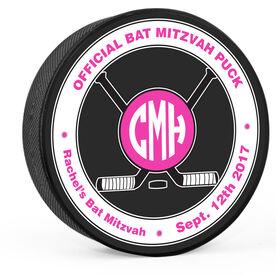 Personalized Monogram Official Bat Mitzvah Hockey Puck