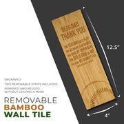 "Baseball 12.5"" X 4"" Engraved Bamboo Removable Wall Tile - Dear Dad"